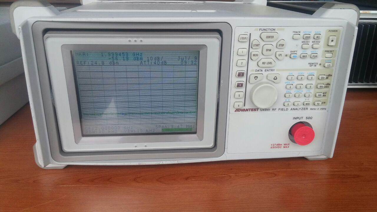advantest u4941 rf field analyzer - front.jpg